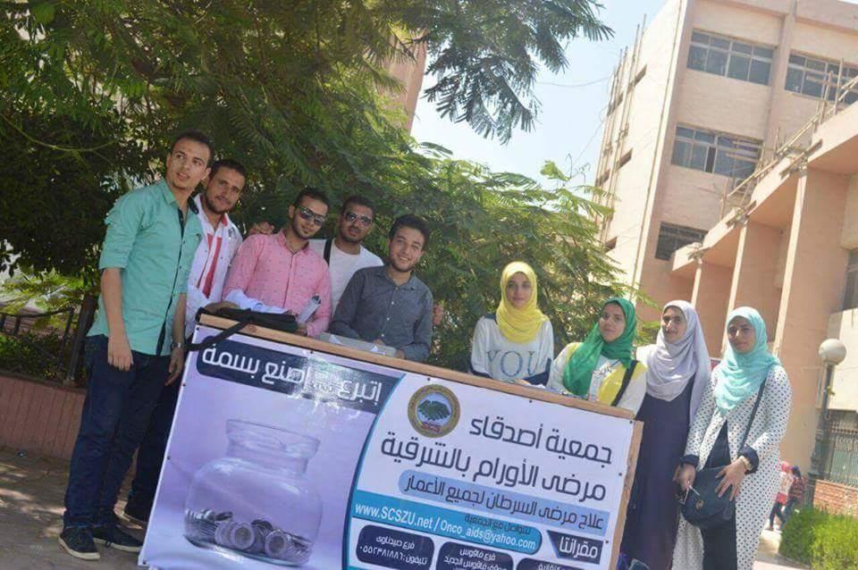 أصدقاء مرضى الأوارم بالشرقية تنظم حملات للتبرع بالدم بجامعة الزقازيق