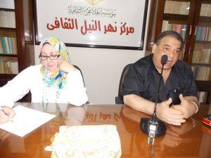 عن الليبرالية والمجتمع المصري بمركز النيل بالشرقية