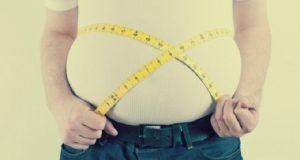الوزن