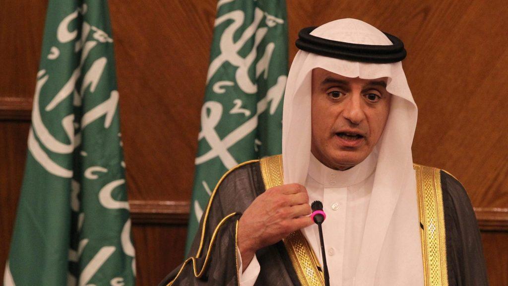 الخارجية السعودي المملكة العربية السعودية والدول الشقيقة تتخذ اجراءات مؤلمة اتجاه قطر
