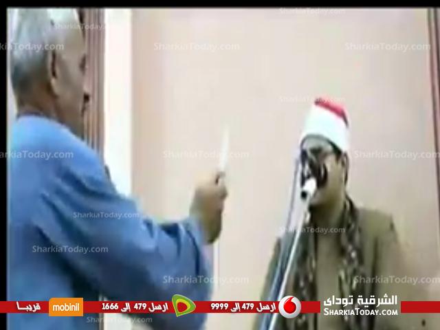 «مطواة» في وجه قارئ قرآن في أحد المآتم بديرب نجم