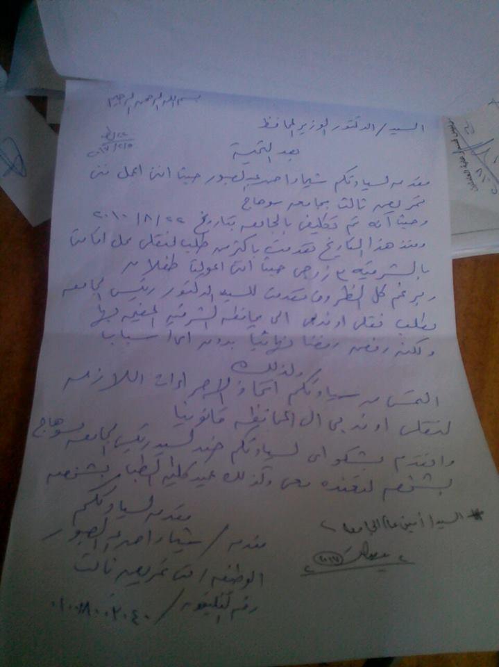 تشرد أسرة ممرضة من أبوكبير بسبب تعنت المسؤولين1