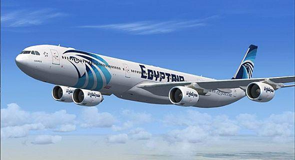 منحة للعاملين بمصر للطيران بمناسبة عيد الأضحي