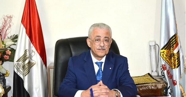 شوقي وزير التربية والتعليم