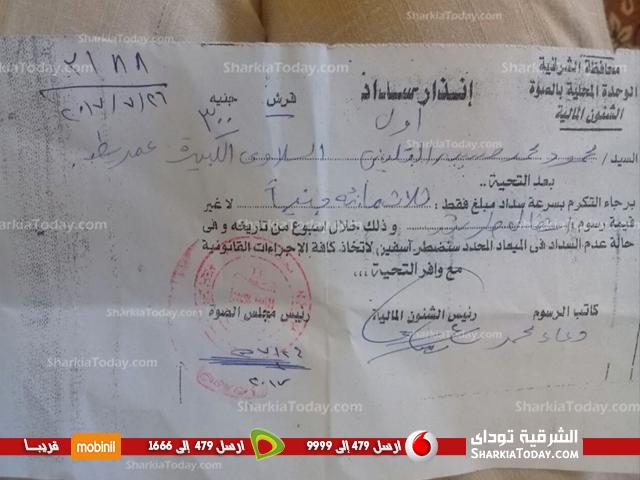 يستغيث بالمحافظ بسبب محضر إشغgال لأعمال ترميمات مسجد بأبوحماد