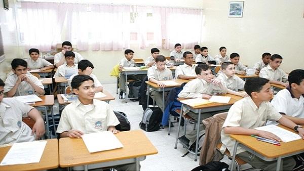 بدء الدراسة .. التعليم يصدر 4 قرارات وزارية جديدة