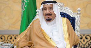 الملك سلمان يوجه بتمديد إجازة عيد الفطر