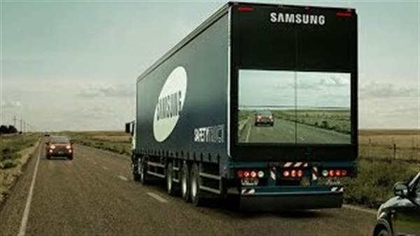 سامسونج تطلق تقنية جديدة تقلل من الحوادث على الطرق السريعة   الشرقية توداي