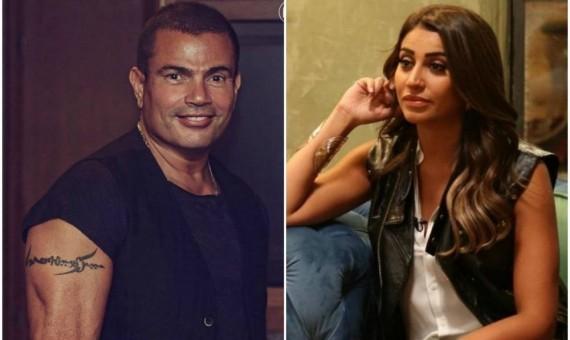 مؤلف «الشهرة» يضع عمرو دياب ودينا الشربيني في ورطة جديدة