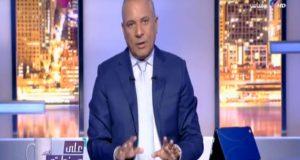 أحمد موسى يكشف تفاصيل القبض على منى مذبوح