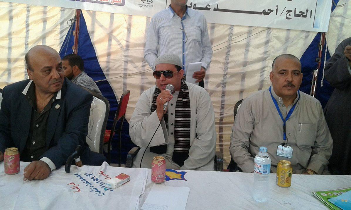 مؤتمر حملة «عشان نبنيها» بأبوكبير بحضور النواب 5