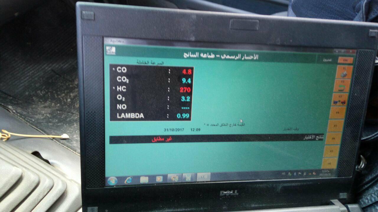 بالشرقية تشن حملة على طريق أبوحماد لفحص عوادم السيارات 1