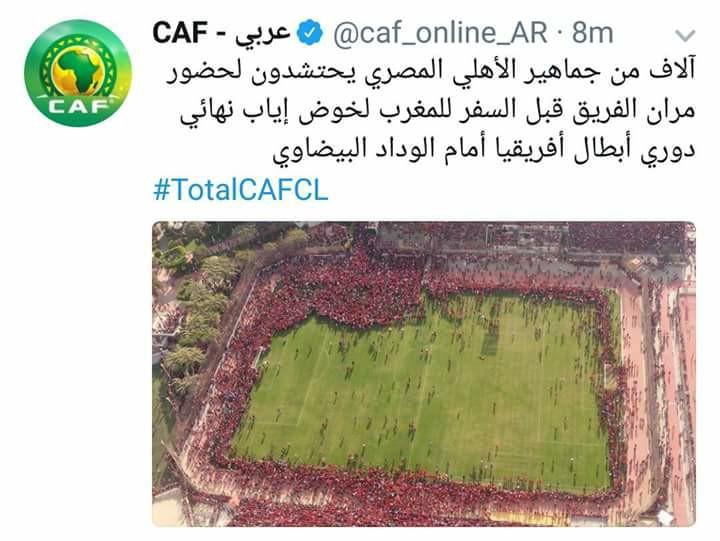 يشيد بجماهير الأهلي قبل مباراة الوداد بالتتش