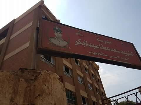 مدرسة يودعون معلمهم لمثواه الأخير بطابور حتى المقابر ببنها 1