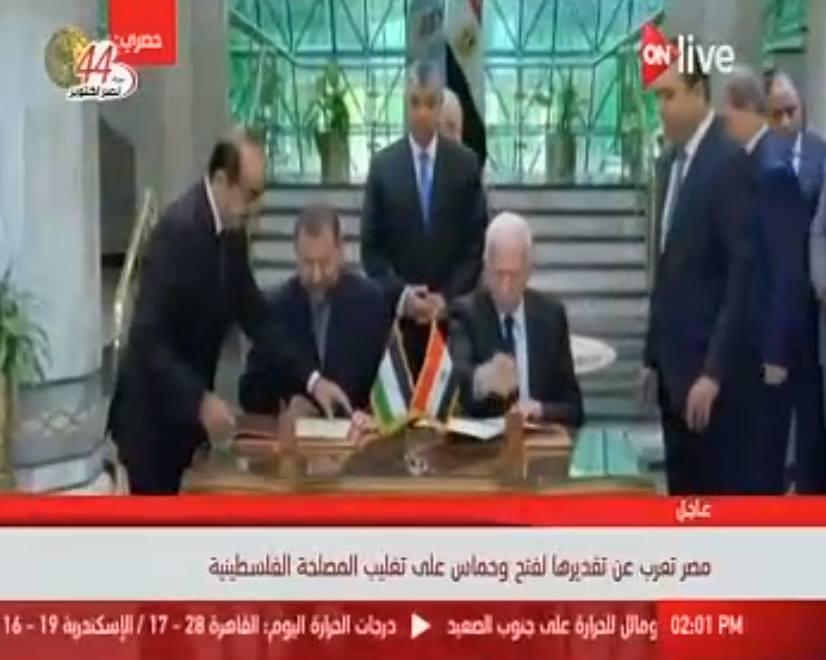اتفاقية المصالحة بين فتح وحماس برعاية مصرية 2