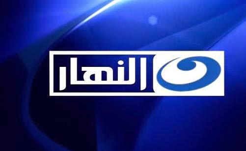 مذيعة قناة النهار 3 سنوات