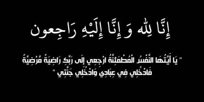 عزاء شهداء الوطن في حادث الواحات الإرهابي