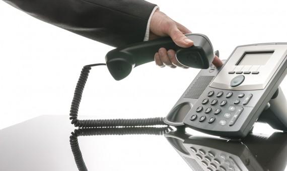فاتورة تليفون الأرضي يناير 2018