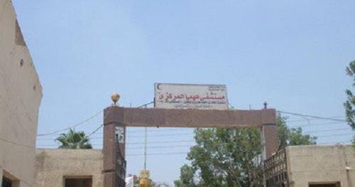 117 طبيب وصيدلي وفني بمستشفى ههيا المركزي 3