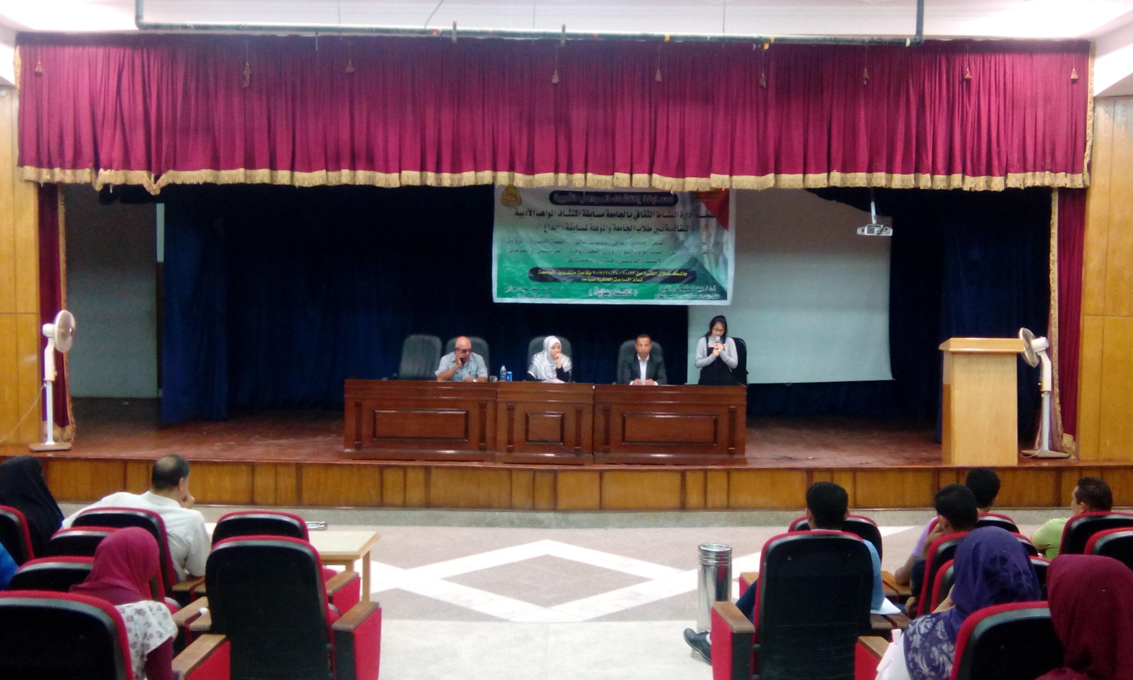 مسابقة اكتشاف المواهب الأدبية لطلاب جامعة الزقازيق   الشرقية توداي