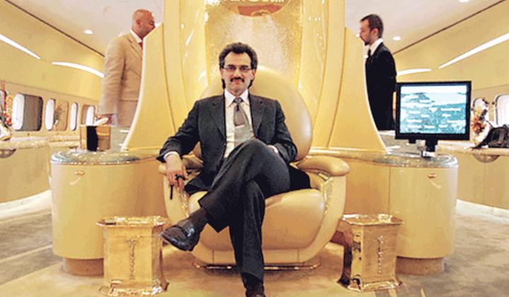 الوليد بن طلال ترتفع في بداية تعاملات اليوم للبورصة السعودية