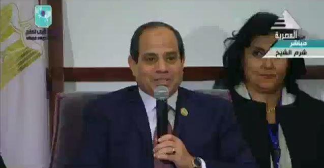 السيسي يقارن منتدى شباب العالم بمجلس الأمن