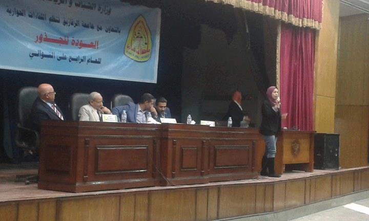 فريد طه فى لقاء حوارى مع طلاب جامعة الزقازيق1