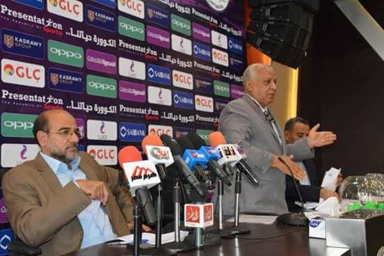 تواجه الإسماعيلي في دور ال32 من بطولة كأس مصر