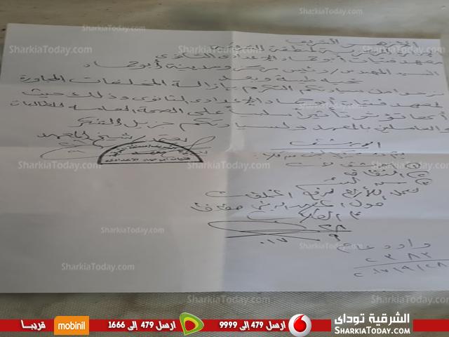 والصرف الصحي عنوان معهد فتيات أبوحماد3