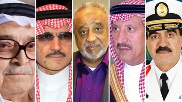 صورة لمكان احتجاز «أمراء السعودية» المتورطين في الفساد 3
