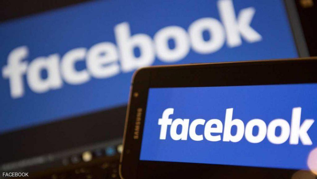 هائلة في أرباح شركة فيسبوك هذا العام