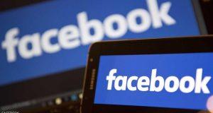 عطل مفاجئ في فيسبوك