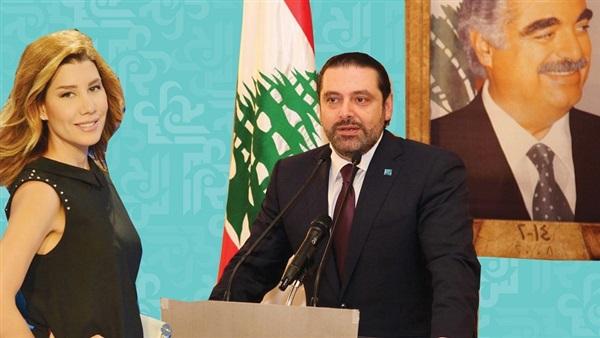 مذيعة قناة المستقبل تكشف حقيقة شائعات «تمثيلية» سعد الحريري   الشرقية توداي