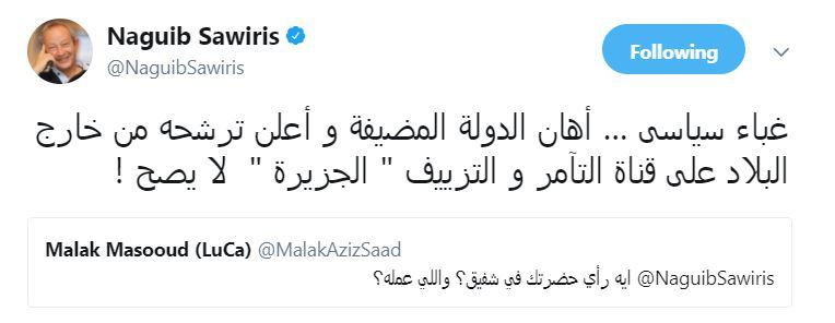 ساويرس يهاجم أحمد شفيق بعد إعلان ترشحه للرئاسة