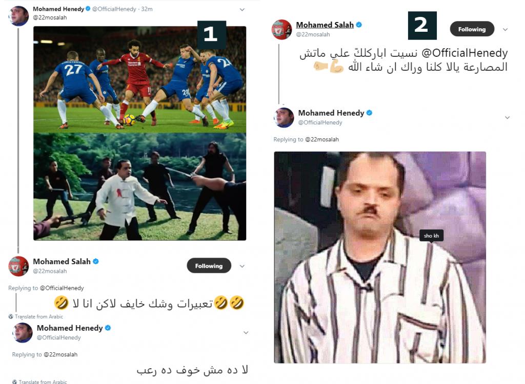 890341 هزار محمد صلاح ومحمد هنيدى