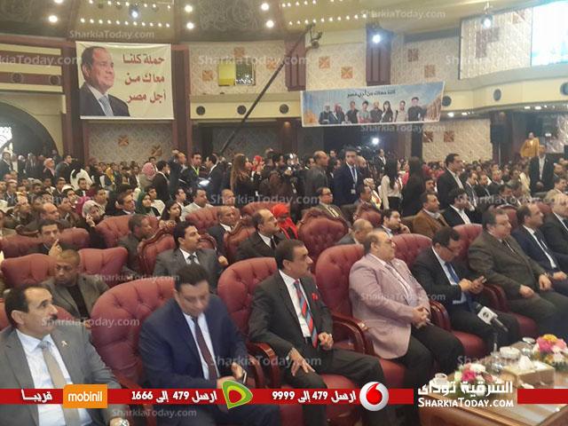 فاعاليات مؤتمر «معك من أجل مصر» بمحافظة الشرقية 1