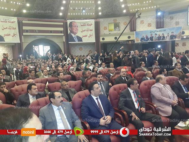 فاعاليات مؤتمر «معك من أجل مصر» بمحافظة الشرقية 3
