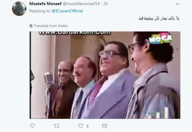مصر تغزو الحساب الرسمي لكافني على فيس بوك 3