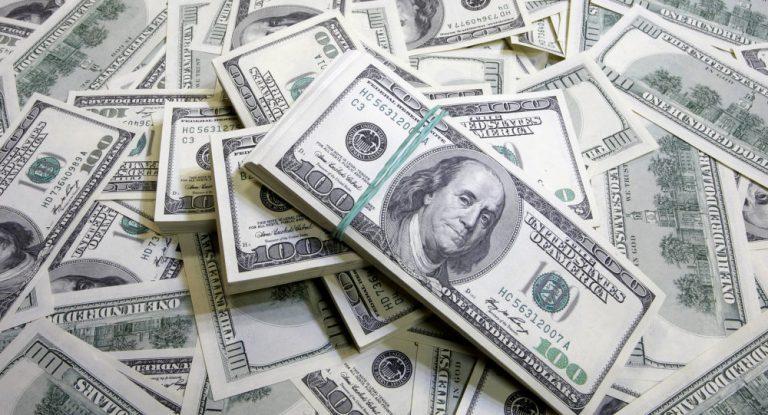أسعار الدولار اليوم 12 يناير   الشرقية توداي