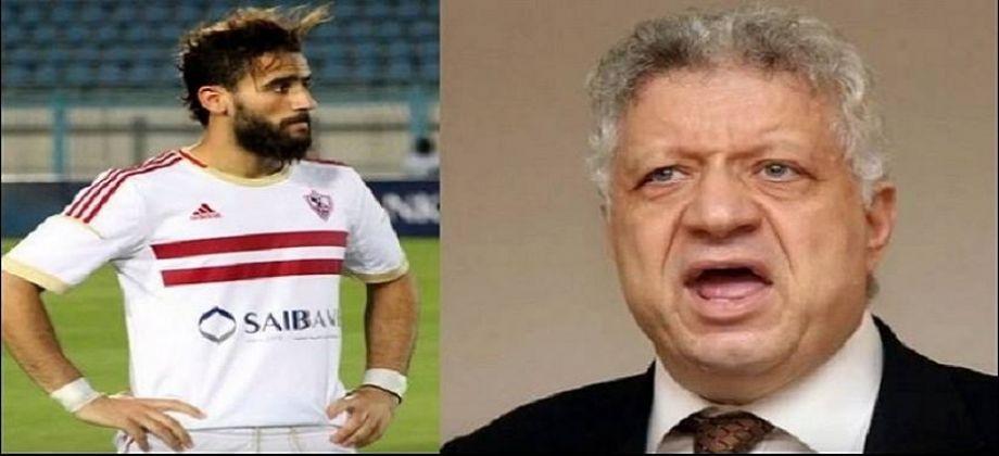 كلامية بين باسم مرسي ومرتضى منصور