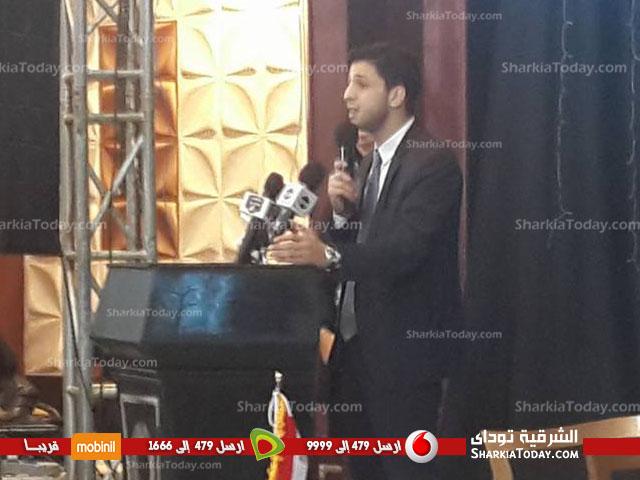 حملة شباب من أجل مصر