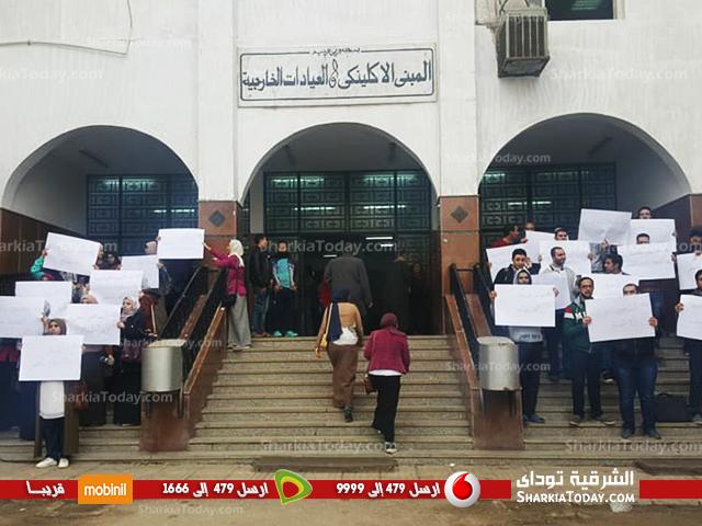 وقفة احتجاجية للأطباء الزقازيق احتجاجاً علي حبس طبيب عظام