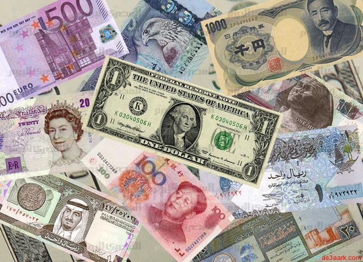 العملات الأجنبية مقابل الجنيه المصري