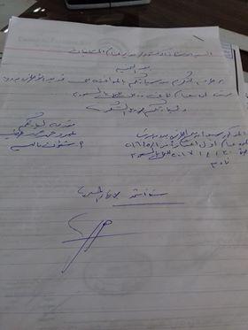 العاملين بالخارج بعد رفض مدير مسشفى جامعة الزقازيق تجديد الإجازات