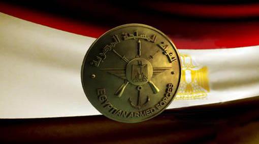 المسلحة المصرية