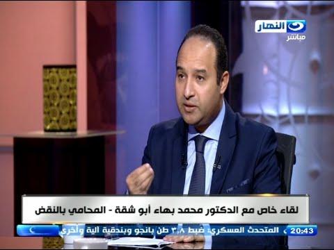 لا تعرفه عن «محمد أبو شقه» الممثل القانوني لحملة السيسي الانتخابية