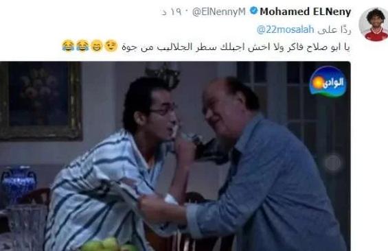 النني ومحمد صلاح