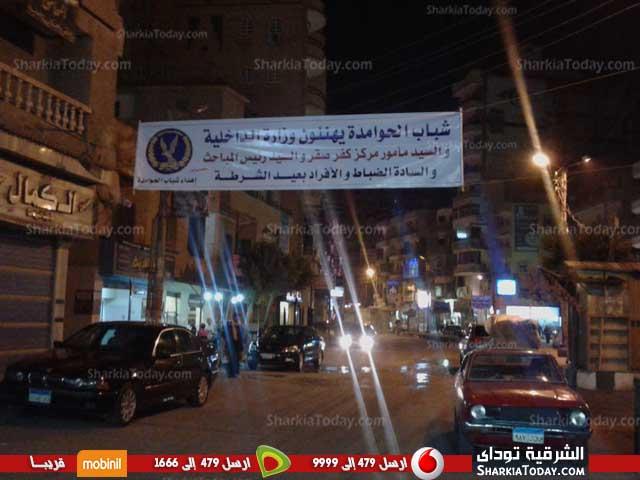 شرطة كفر صقر يتزين بالمصابيح احتفالاً بعيد الشرطة 1