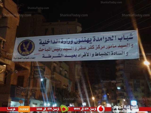 شرطة كفر صقر يتزين بالمصابيح احتفالاً بعيد الشرطة 2