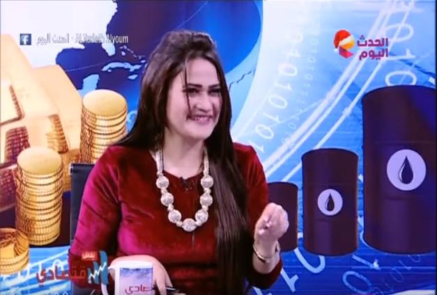 محرج لمذيعة مصرية يدخلها فى نوبة ضحك